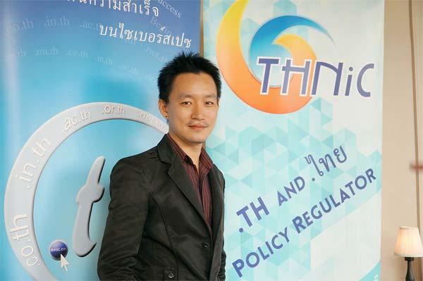 สัมภาษณ์คุณภาคภูมิ กรรมการผู้จัดการ บริษัท T.H.NIC