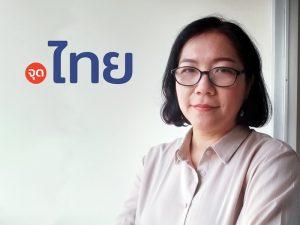 """"""".ไทย"""" เว็บไซต์ชื่อโดเมนภาษาไทย จดจำง่าย เชื่อถือได้ ปลอดภัยกว่า"""