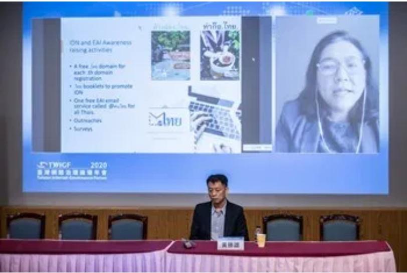 Thailand UA Local Initiative in TWIGF 2020