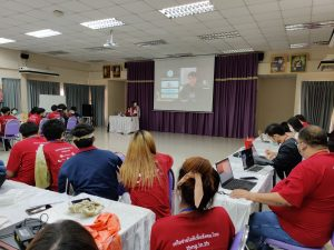 EAI vdo clip in THNG Camp