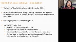 Outreach in ICANN69