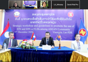 Thailand UA LI Promoted IDN ccTLDs among ASEAN Community