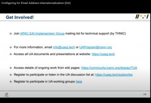 APAC-EAI-IG mailing list was promoted in ICANN-APTLD UA training