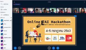 Online EAI Hackathon 2020