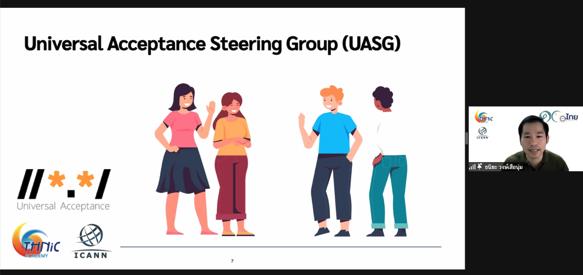 Online workshop: Universal Acceptance (UA) for Developers